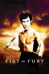 Fist of Fury Trailer