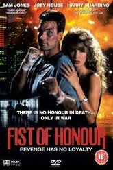 Fist of Honor Trailer