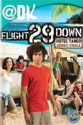 Flight 29 Down: The Hotel Tango Trailer