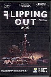 Flipping Out - Israel's Drug Generation Trailer