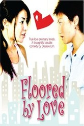 Floored by love Trailer
