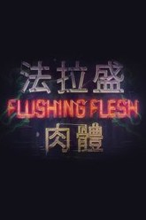 Flushing Flesh Trailer