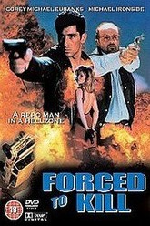 Forced to Kill Trailer
