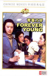 Forever Young Trailer
