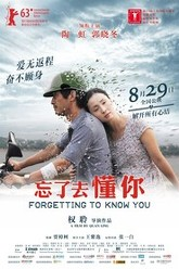 Forgetting to Know You Trailer