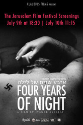 Four Years of Night Trailer