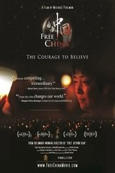 Free China: The Courage to Believe Trailer