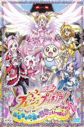 Fresh Precure! Movie: The Kingdom of Toys has Lots of Secrets!? Trailer
