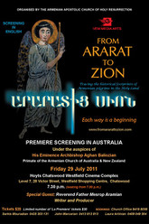 From Ararat to Zion Trailer
