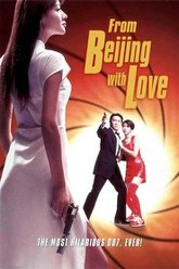 From Beijing with Love Trailer