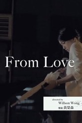 From Love Trailer