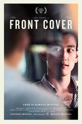 Front Cover Trailer