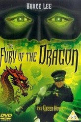Fury of the Dragon Trailer