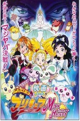 Futari wa Precure Max Heart Movie Trailer