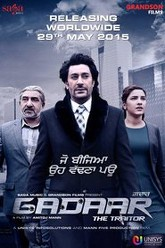 Gadaar: The Traitor Trailer