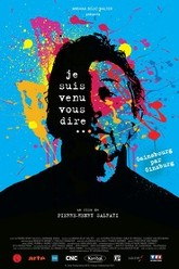 Gainsbourg by Gainsbourg: An Intimate Self Portrait Trailer