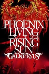 Galneryus - Phoenix Living in the Rising Sun Trailer