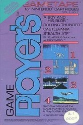 Game Player's Gametape for Nintendo Cartridges - Vol. 1, No. 7 Trailer