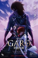 Garo Movie: Divine Flame Trailer