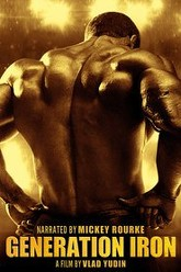 Generation Iron Trailer