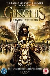 Genghis: The Legend of the Ten Trailer