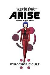 Ghost in the Shell Arise: Pyrophoric Cult Trailer