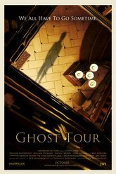 Ghost Tour Trailer