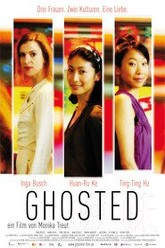 Ghosted Trailer