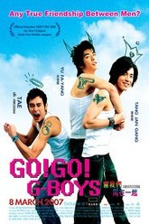 Go Go G-Boys Trailer