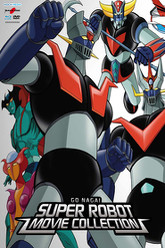 Go Nagai Super Robot Movie Collection Trailer