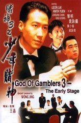 God of Gamblers 3: The Early Stage Trailer