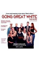 Going Great White Trailer
