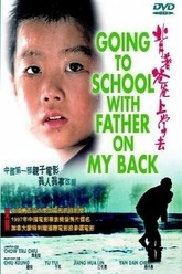 Going to School with Father on My Back Trailer