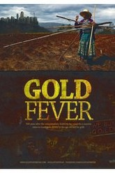 Gold Fever Trailer