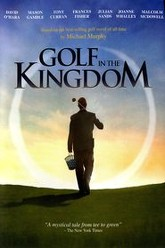 Golf in the Kingdom Trailer