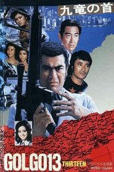 Golgo 13: Kowloon Assignment Trailer