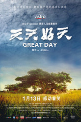 Great Day Trailer
