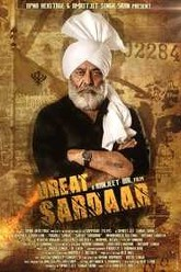 Great Sardaar Trailer