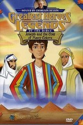 Greatest Heroes and Legends of the Bible: Joseph and the Coat of Many Colors Trailer