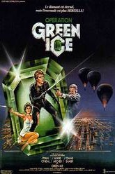 Green Ice Trailer