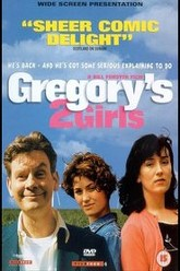 Gregory's Two Girls Trailer