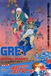 Grey: Digital Target Trailer