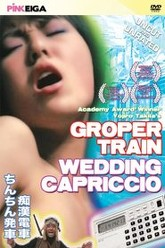 Groper Train: Wedding Capriccio Trailer