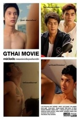 GThai Movie 1: Four Seasons Trailer