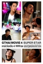 GThai Movie 4: Superstar Trailer