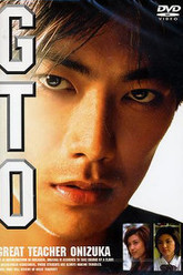GTO: Great Teacher Onizuka Trailer