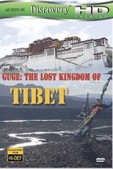 Guge: The Lost Kingdom of Tibet Trailer