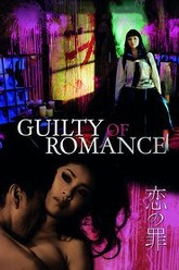 Guilty of Romance Trailer