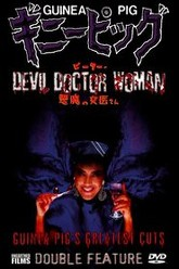 Guinea Pig: Making of 'Devil Woman Doctor' Trailer