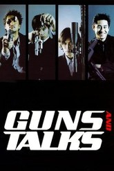 Guns & Talks Trailer